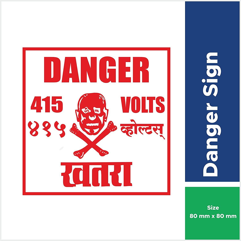 Rangvishwa Danger Sticker High Voltage 415 Volts Electric Signage Pack Of 10 8 Cm X 8 Cm In 2020 Sticker Sign Electrical Safety High Voltage