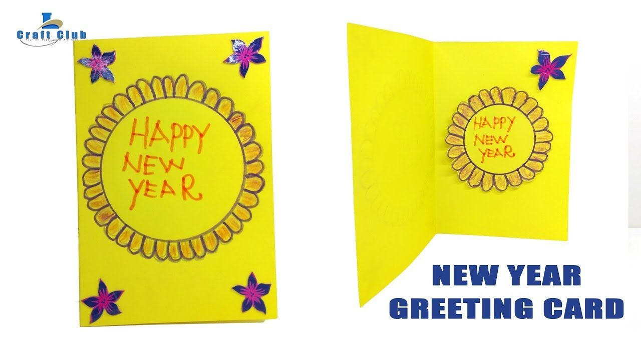 Happy New Year Greeting Card 2018 Handmade Greeting Cards For New