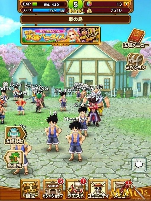 One Piece Thousand Storm Apk V10 4 5 Mod Android Game Amz Android Modded Game Apk Android Game Apps Android Games Games