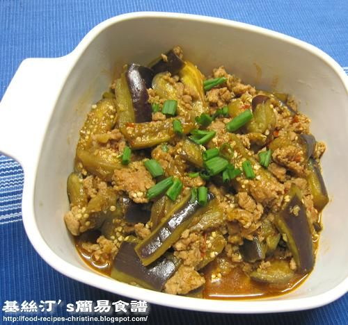 Spicy eggplants with minced pork in clay pot eggplants pork and beans dishes spicy eggplants with minced pork in clay pot put chili bean sauce on the shopping list easy chinese forumfinder Gallery
