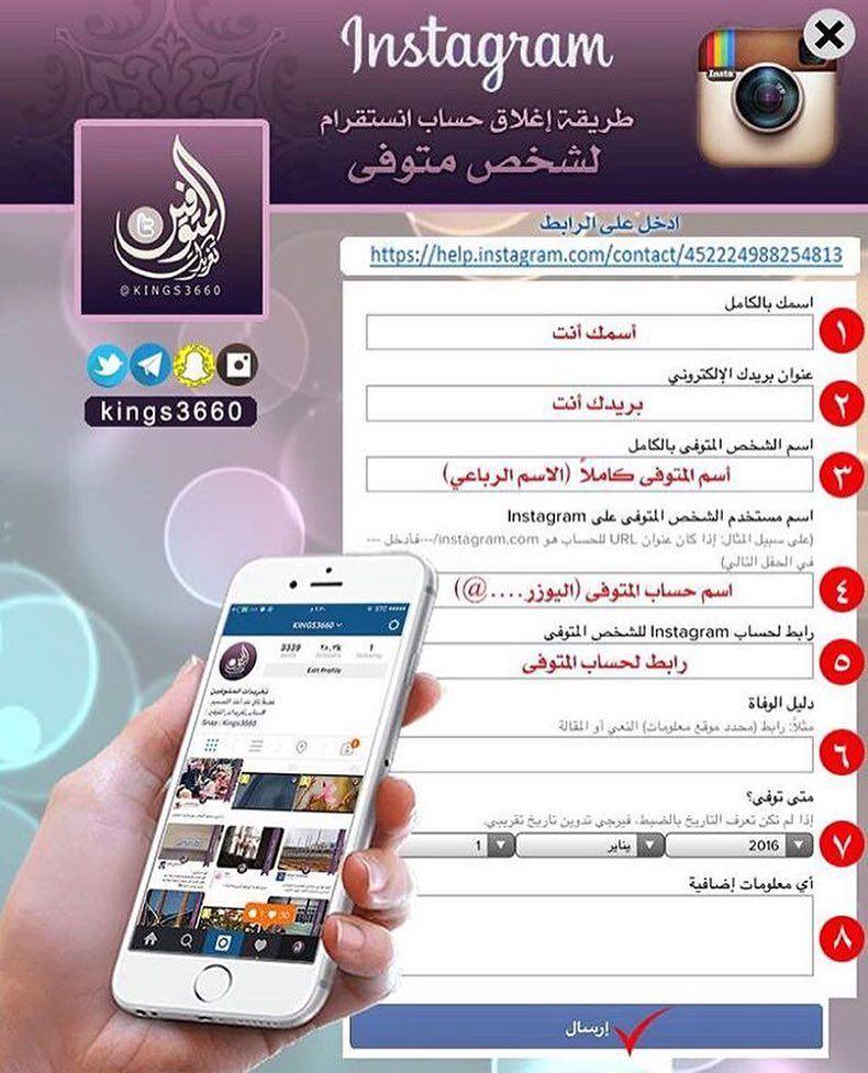 Instagram Photo By صور اسلاميه Apr 24 2016 At 4 51pm Utc Instagram Instagram Posts Instagram Photo