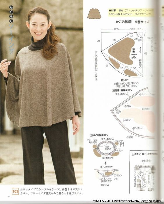cape ! | Sewing Ideas | Sewing, Cape, Sewing patterns