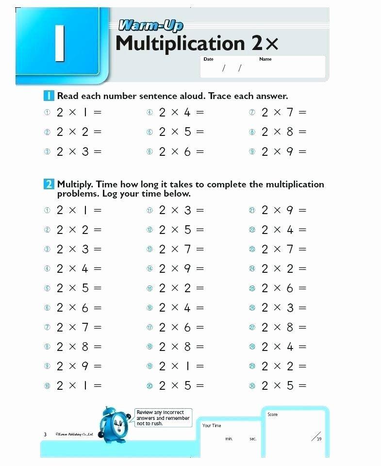 Multiplication Kumon Worksheets Grade 1 Google Search