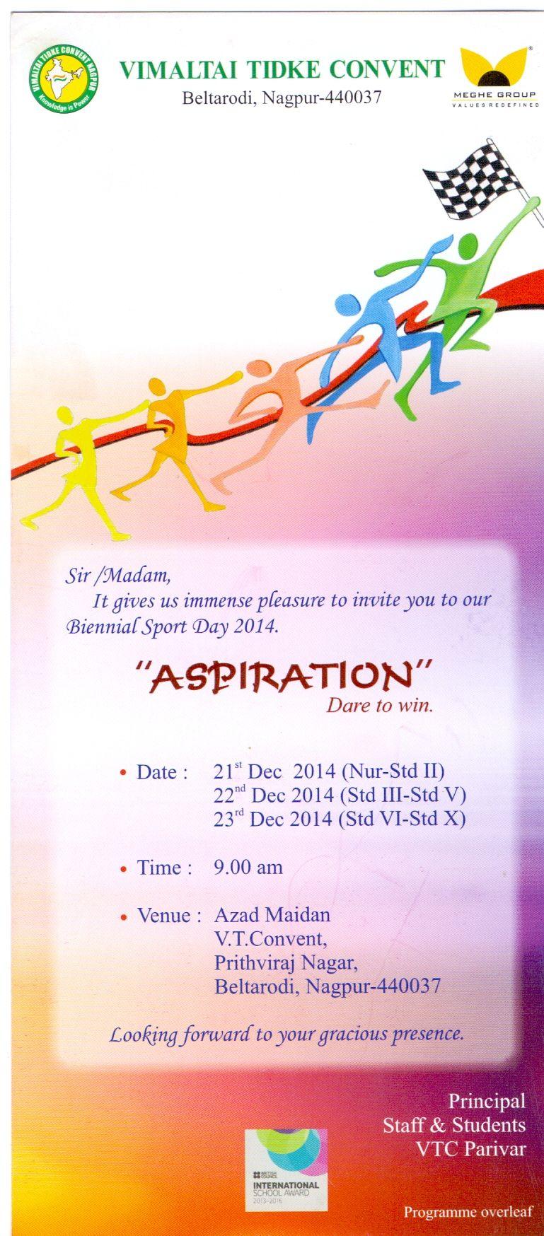 Invitation Card For Sports Event Invitation Cards Sport Event Invitations