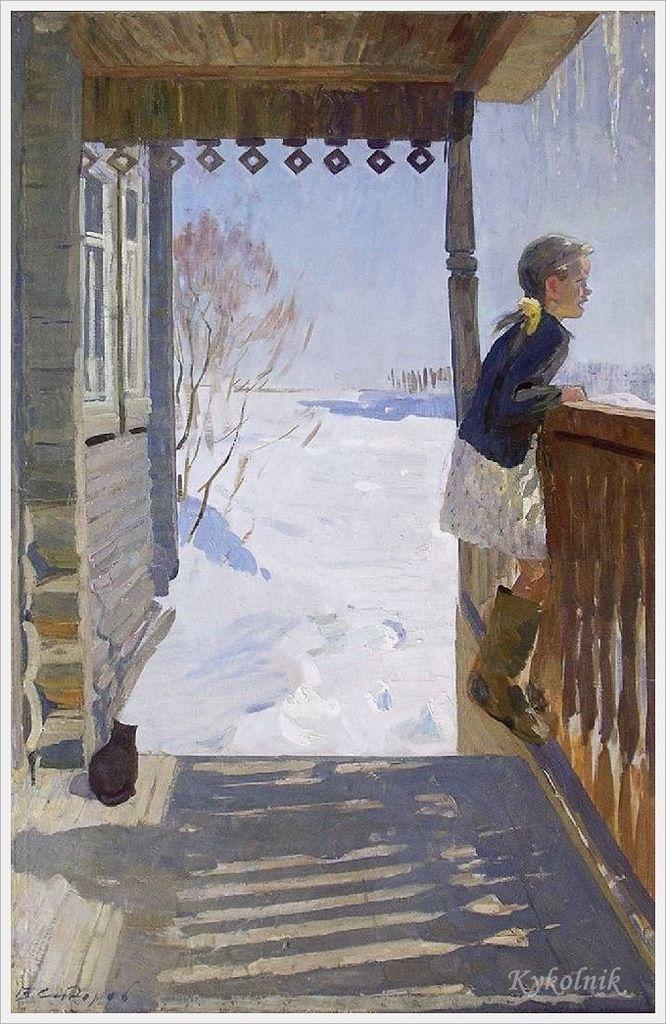 Сидоров Валентин Михайлович (1928) «Солнышко» | Любовники искусство, Зимнее  искусство, Картины