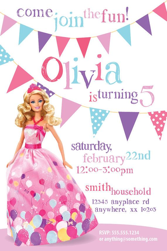 Barbie Theme Birthday Invitation DIY Printable By CiciandBobos 999