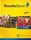 Rosetta Stone - Arabic Level 1  @ Best Buy $179.99