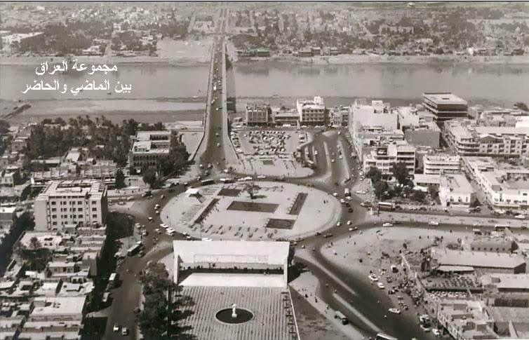 ساحة التحرير 1963 Baghdad Baghdad Iraq Iraq