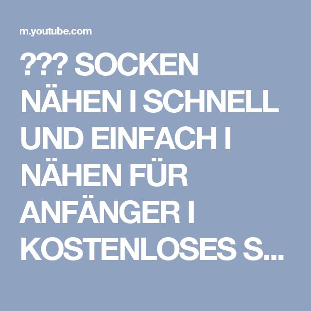 SOCKEN NÄHEN I SCHNELL UND EINFACH I NÄHEN FÜR ANFÄNGER I ...