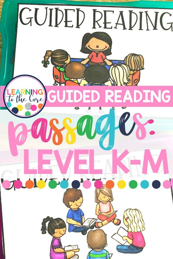 Guided Reading in Second Grade