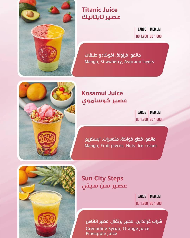 كوكتيلات Cocktail محل يتخصص في تقديم تشكيلة متنوعة من العصائر الطبيعية والملك شيك بالإضافة إلي لسموذي والمشروبات الاخري وايض Fruit Pieces Dessert Recipes Fruit