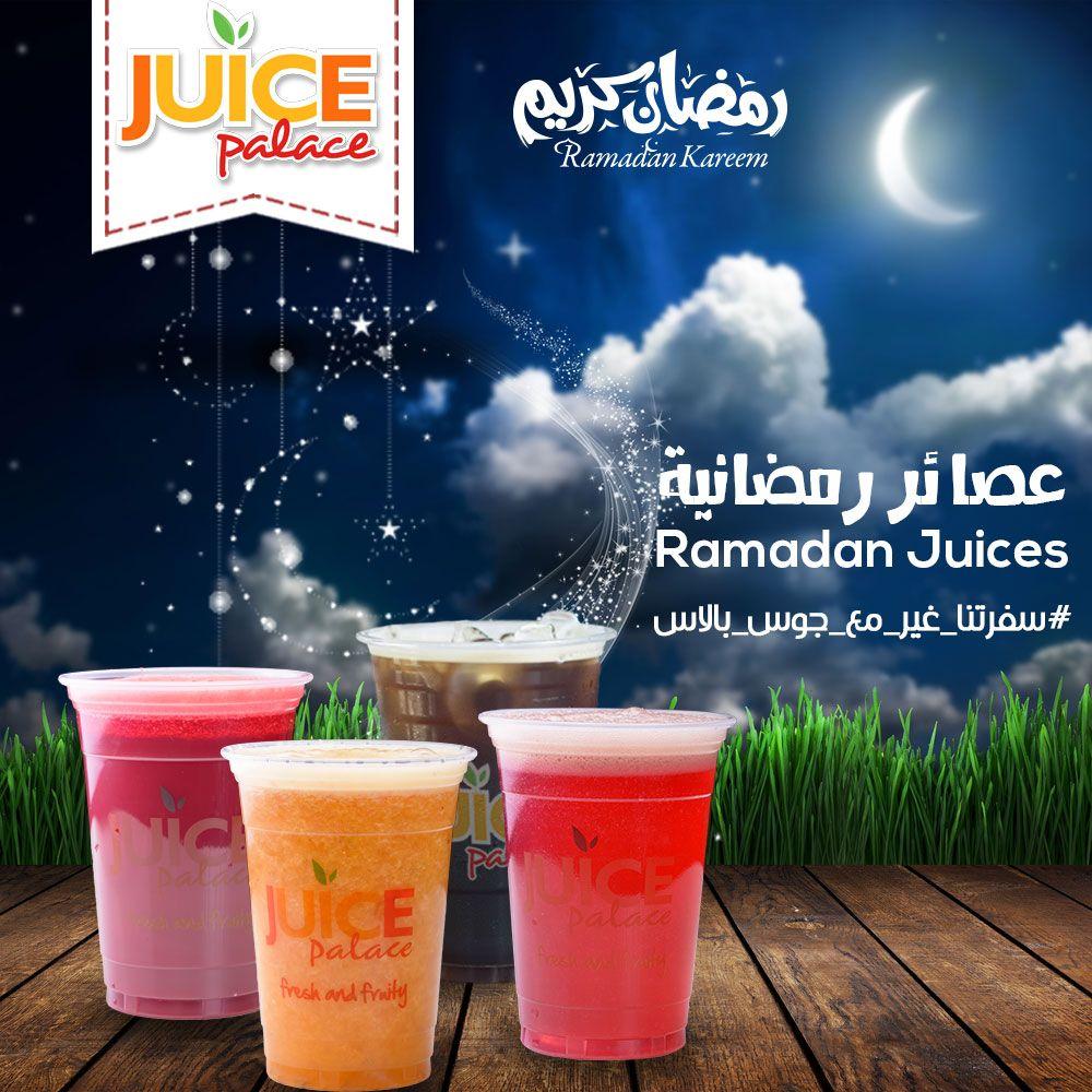 Ramdan Juices From Juice Palace Ramadan Juice Facebook Sign Up