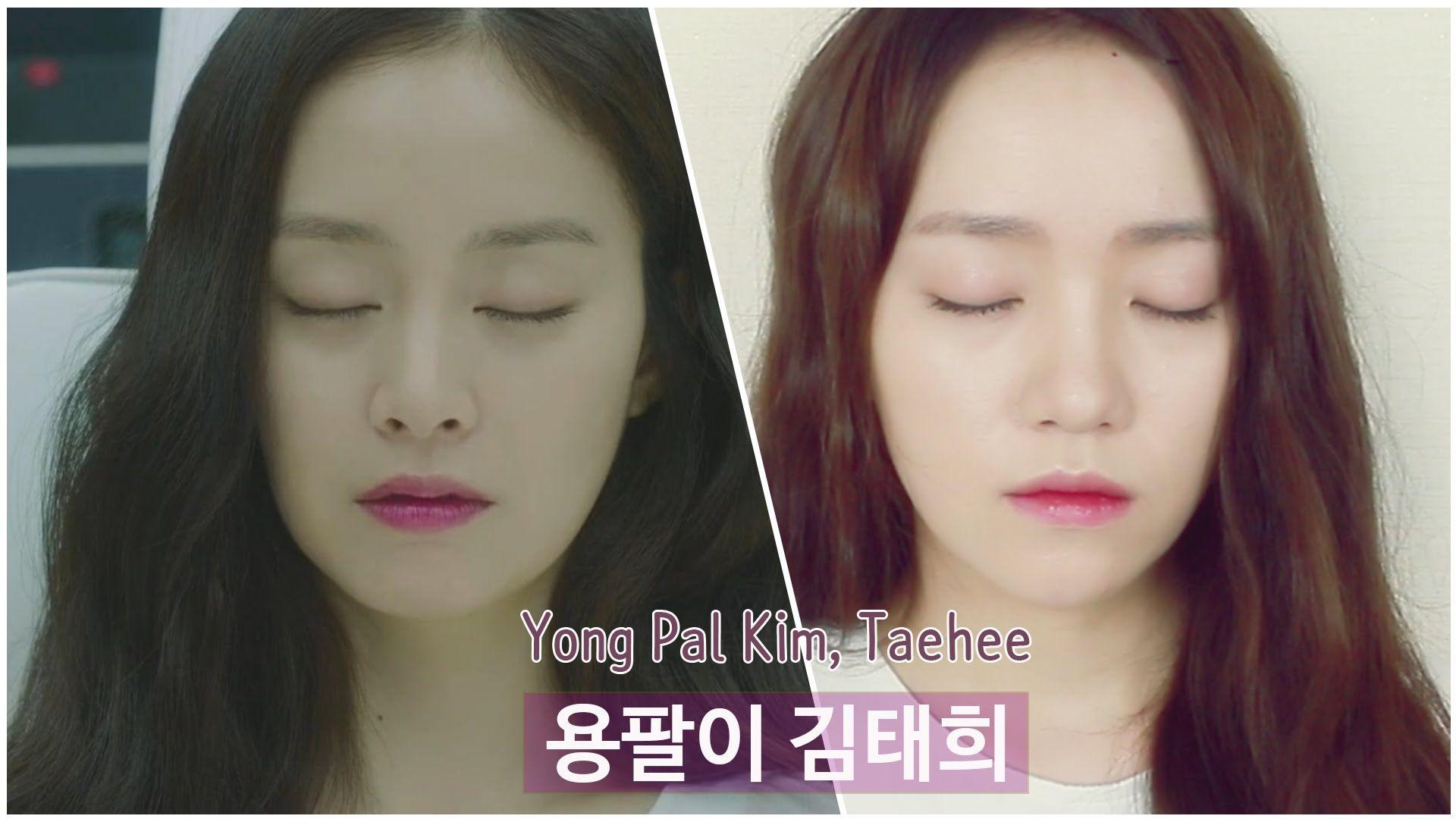 [ENG] 용팔이 김태희 메이크업 튜토리얼 / Yong Pal Kim Taehee makeup | 헬로우토끼 HelloRabbit