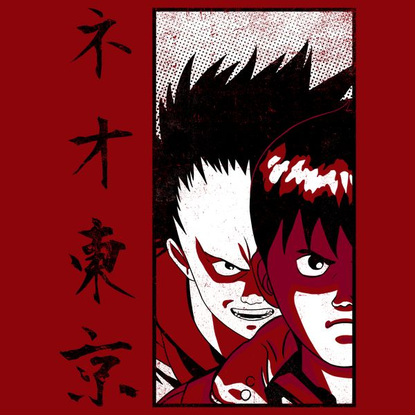 Akira T Shirt Cyberpunk Neo Tokyo Must Explode Classic Vintage Tee V T Shirts