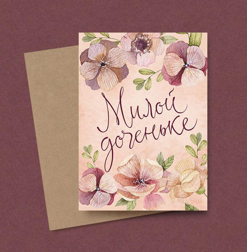 Студии открыток, открытки новым годом