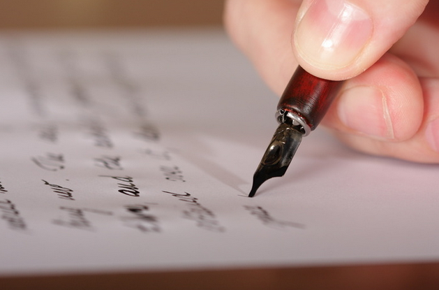 Writing A Letter To Yourself In A Powerful SelfDevelopment Tool