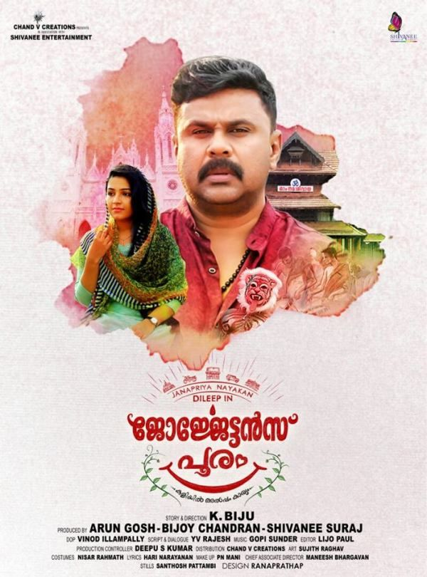 new malayalam movies torrent magnet