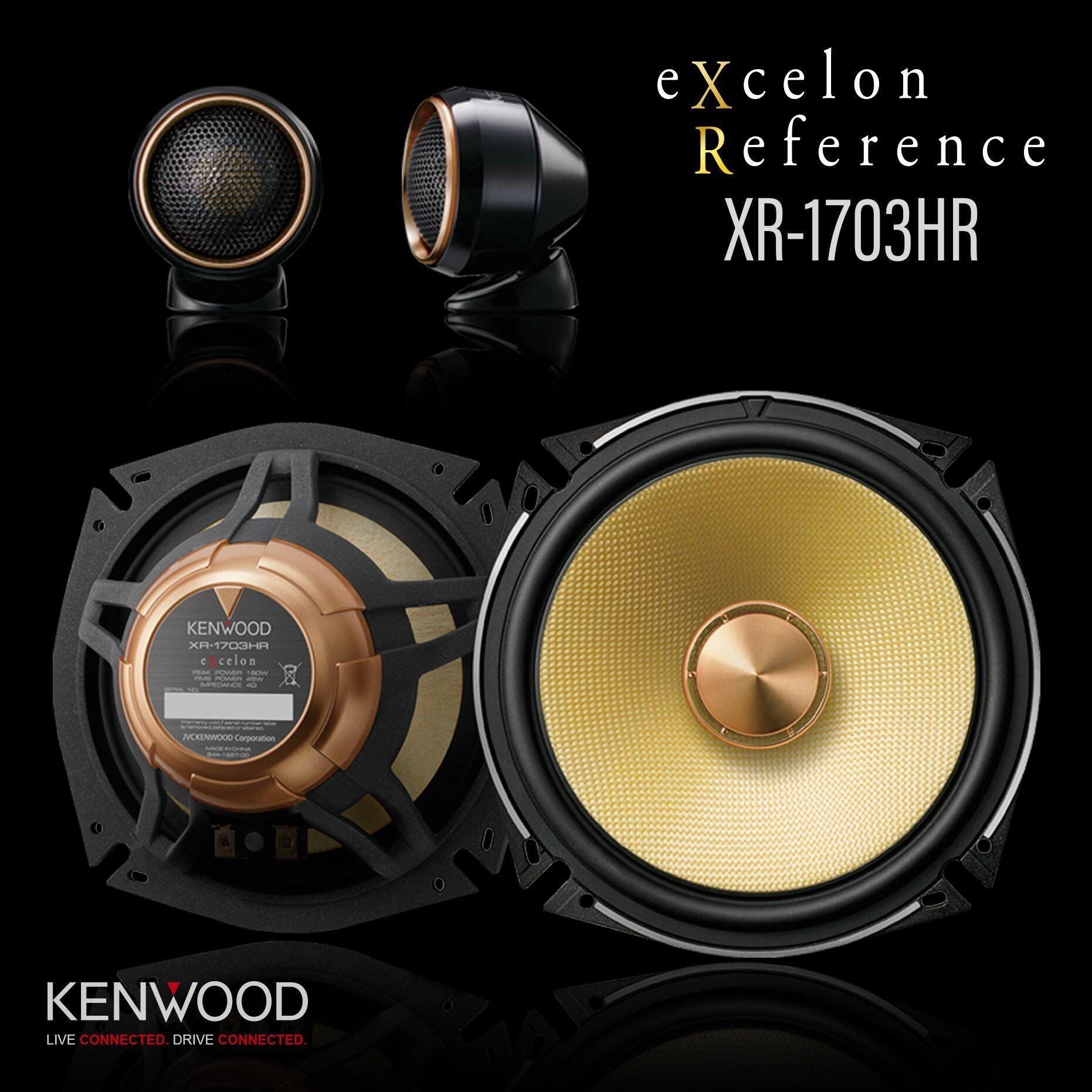 "KENWOOD Hi-Res Audio #componentspeakers The NEW Kenwood eXcelon Reference XR-1703HR Component Speaker System.  Features: • Magnetic Circuit with Aluminum Ring • Glass Fiber Diaphragm • 1"" Soft Dome Tweeter  #soundgarageqld #kenwoodexcelonreference #soundgaragenorthlakes #kenwood #kenwoodaudio #speakers #HiResAudio #soundgarage #speakersystem #caraudio #componentspeakers KENWOOD Hi-Res Audio #componentspeakers The NEW Kenwood eXcelon Reference XR-1703HR Component Speaker System.  Features #componentspeakers"