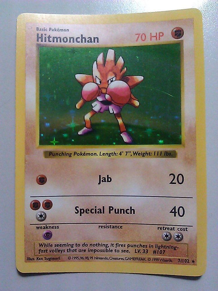 Hitmonchan 7 shadowless 1st pokemon card set holo 1999
