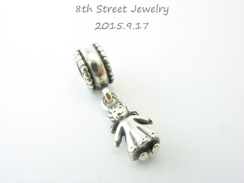 70b877226 Pandora European Bead Charm Sterling Silver 925 My Little Girl Dangle 790860  #Pandora #European