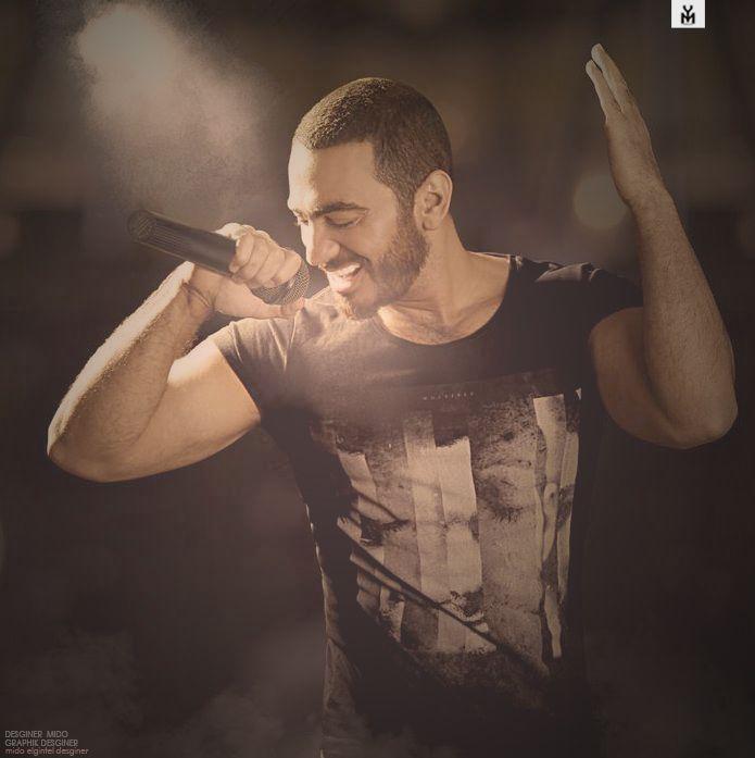 Tamer Hosny Arab Celebrities Celebrity Singers Pop Singers