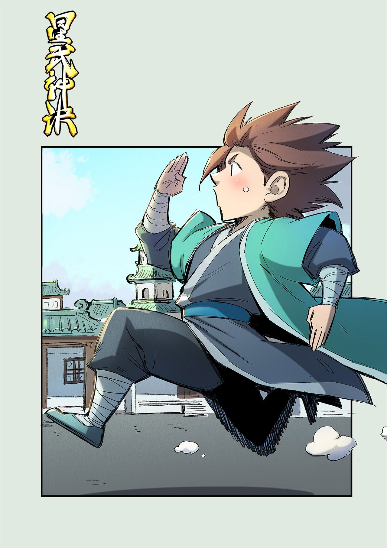 يوجد في هذا العالم القديم اثنا عشر طريقا ويحكى في الأساطير أن هذه الطرق تؤدي إلى الخلد و في هذا العصر القديم وصلت العديد من الفنون ال Martial Anime Stars