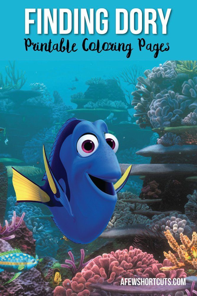 Finding Dory Printable Coloring Pages Finding dory, disney Pixar - new pixar coloring pages finding nemo