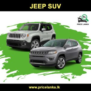 Jeep Price in Sri Lanka in 2020 (With images) Jeep