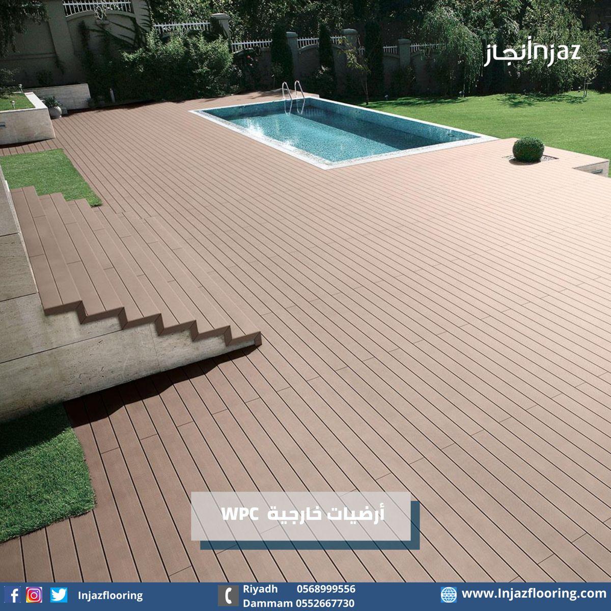 Wpc أرضيات خارجية Outdoor Decor Outdoor Pool
