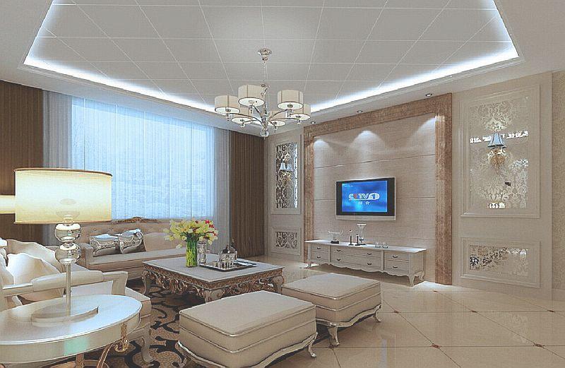 Glamorous Living Room Interior Design Using Lighting For Living