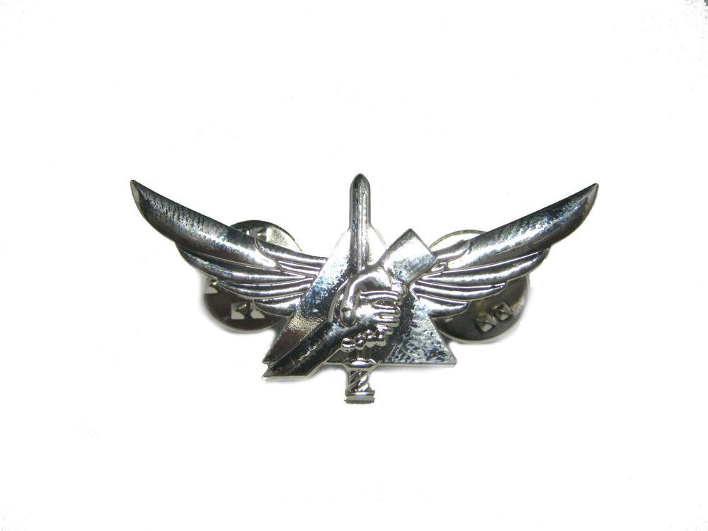 48f9c416 Details about army pin Uniforms pins idf israeli Search and Rescue ...