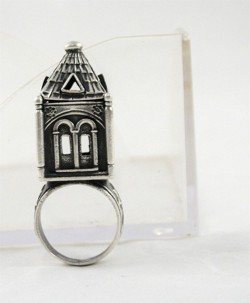 Russian Antique Judaica Sterling Silver 84 Bridal Jewish Wedding