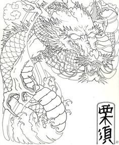 japanese dragon drawing traditional japanese dragon by xcjxedge