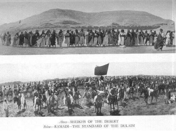الرمادي جمع من قبيلة الدليم اثناء زيارة الملك فيصل للقبيلة 31 يوليو 1921 Mesopotamia History Historical Photos