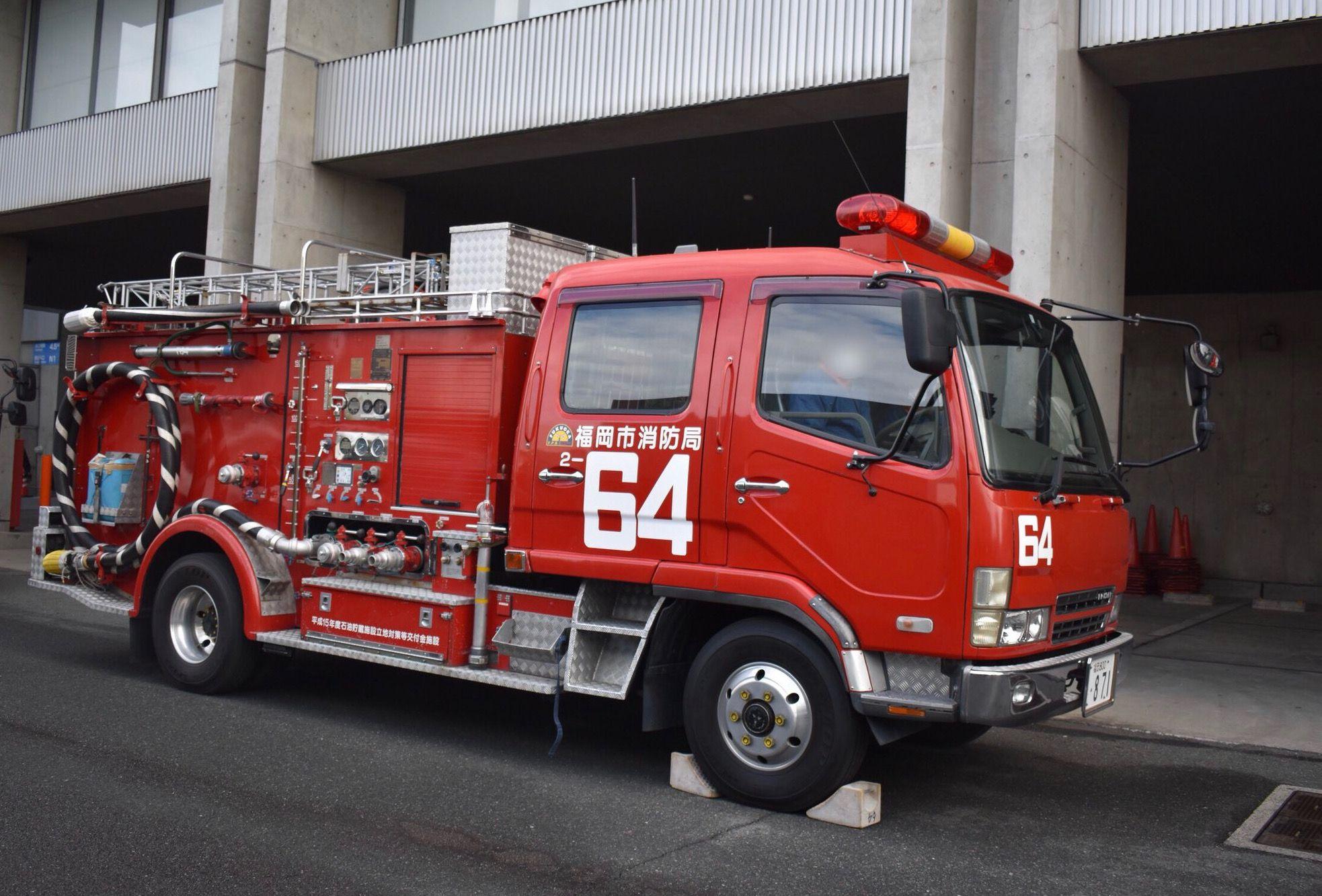 市 局 福岡 消防