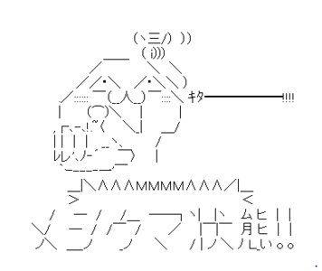 七 原 くん ツイッター