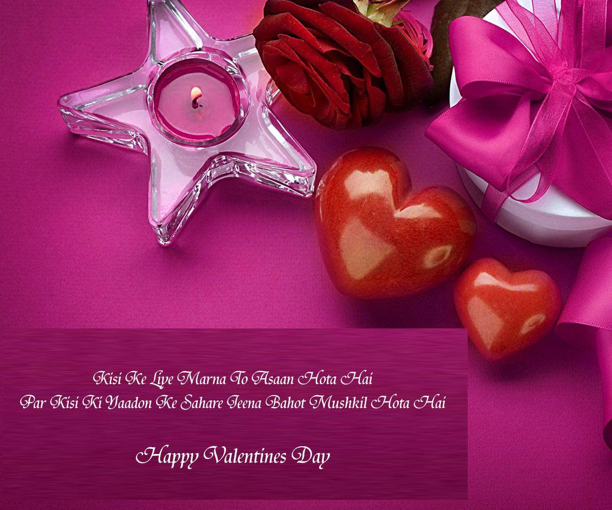 shayari valentines day 2016 new Valentines day, Happy
