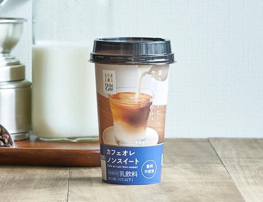 朝の一杯にもおススメの カフェオレノンスイート です すっきりとしたやさしい味です カフェオレ コンビニエンスストア 茶