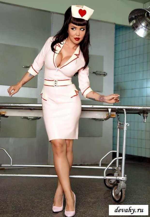 Случайные обнажение медсестер