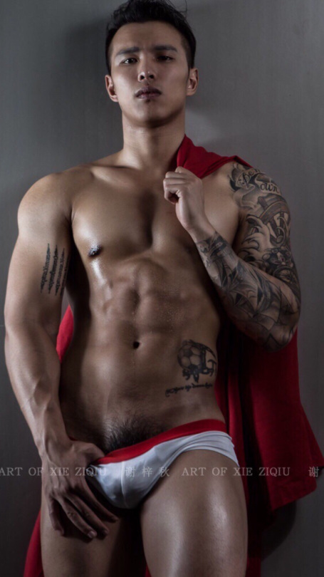 Super hot asian guys