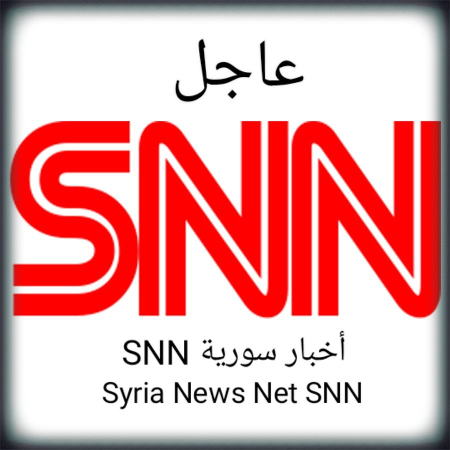 Pin On أخبار سوريا 2019