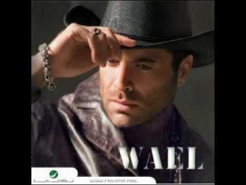 وائل كفوري مدللتي Wael Kfoury Beautiful Songs Songs