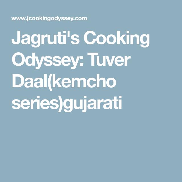 traditional gujarati tuver toor daal recipe recipe images daal cooking on hebbar s kitchen chicken biryani id=37923