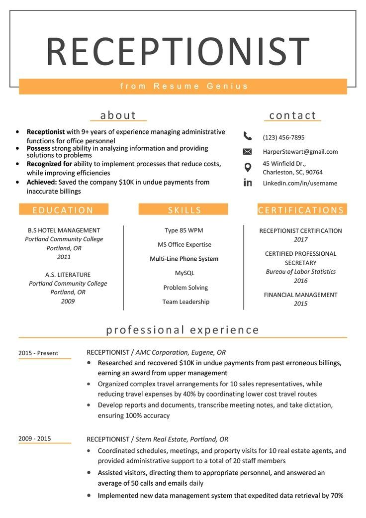 Receptionist Resume Template Free Awesome Resume