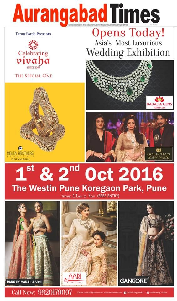Asia's Biggest Wedding Exhibition in Pune Opens Today !  Catch the Latest #Clothing & #Jewellery Trends this Wedding Season!  Celebrating Vivaha Featured in The Times of India, Aurangabad Edition for its upcoming Grand #WeddingExhibition in Pune on 1st and 2nd October 2016. #Gangore #TimesofIndia #Clothes #Jewelry #DiamondJewellery #GoldJewellery #Bridal #Exhibition #BridalDresses #WeddingExpo #DesignerJewellery #DesingerDresses #WeddingDresses