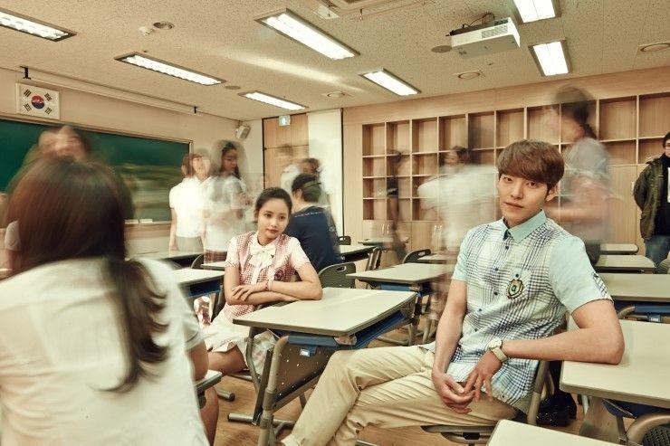 건전한 자료실 :: 2014 스마트 학생복 김우빈 공식 블로그 사진