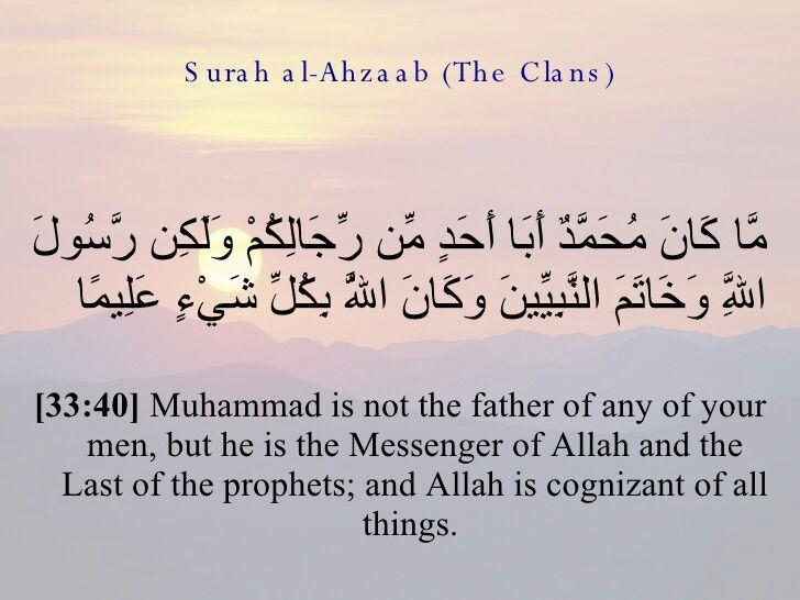 ٤٠ الأحزاب Quran Verses Sayings Verses