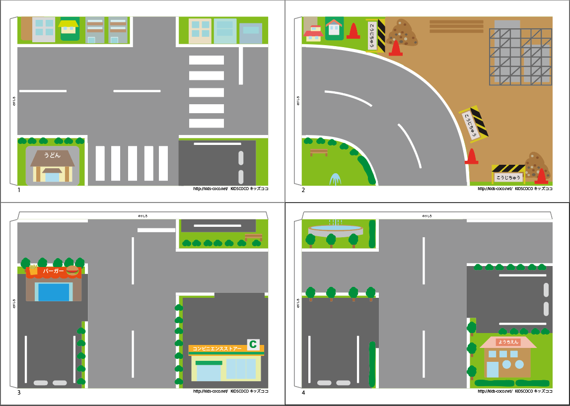 印刷無料 ミニカーで遊ぼう ミニカーマップ2 工事現場に駐車場もいっぱい Kidscoco キッズココ ミニカー 手作り おもちゃ ダンボール 手作り おもちゃ 車