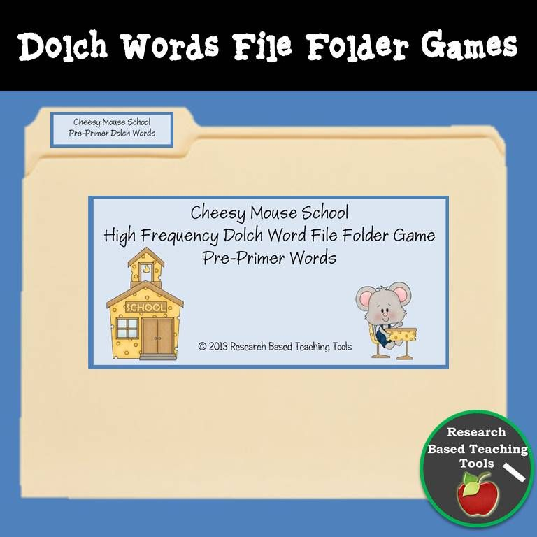 Back To School Sight Word File Folder Games Cheesy Mouse School