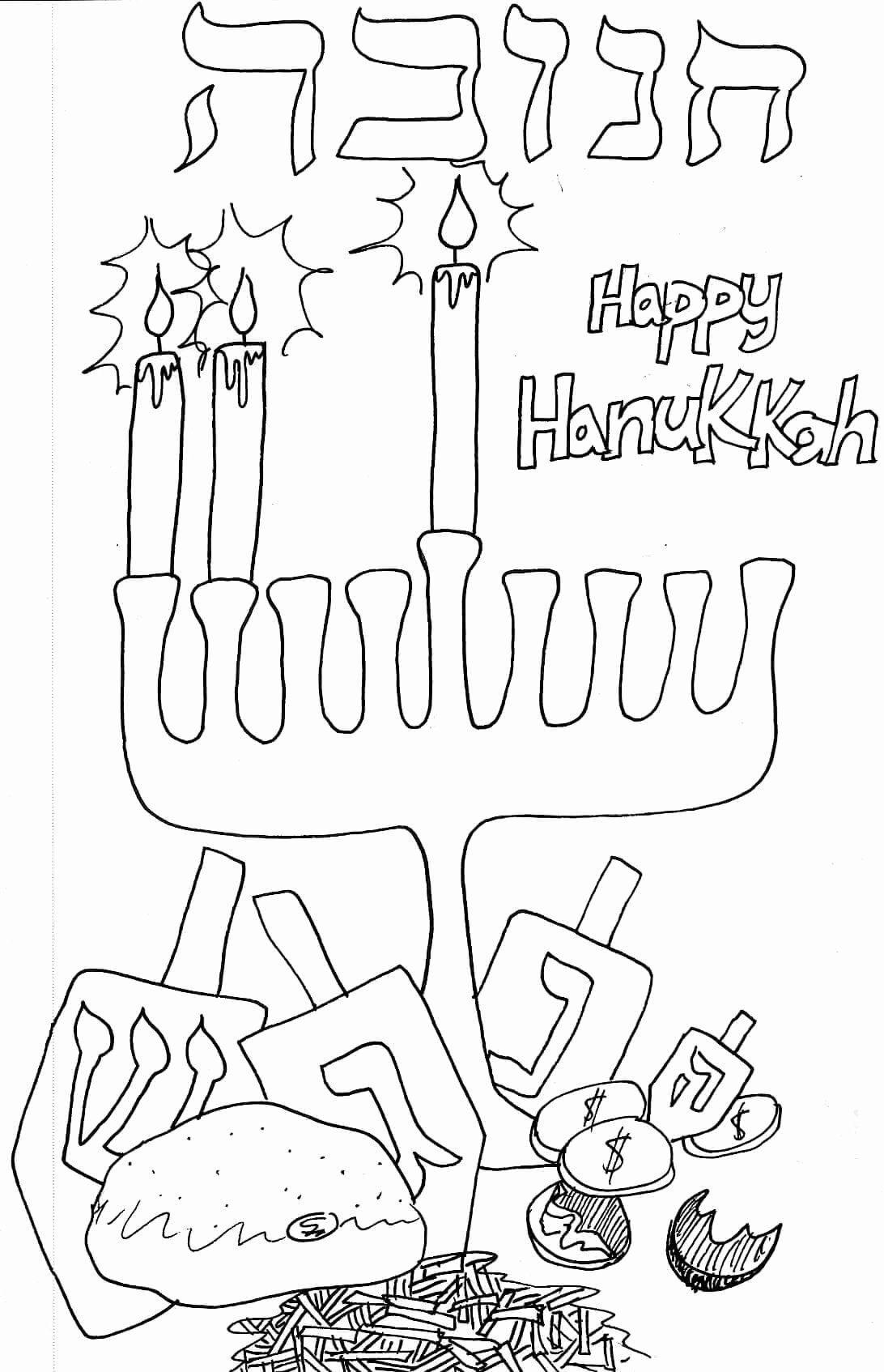 Printable Hanukkah Coloring Pages Beautiful 30 Free Hanukkah Coloring Pages Printable Menorah Hanukkah Drawing